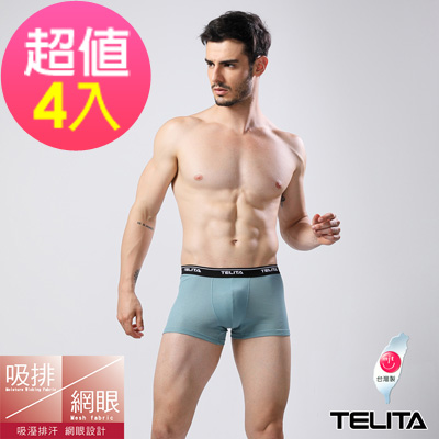 男內褲 吸溼涼爽運動平口褲/四角褲 灰綠(超值4件組) TELITA