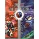 神奇寶貝 終極紅寶石 始源藍寶石 完全攻略本 珍藏版 product thumbnail 1