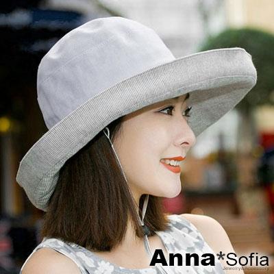 AnnaSofia 線條拼單色翻簷 防曬遮陽寬簷棉麻淑女帽(灰藍系)