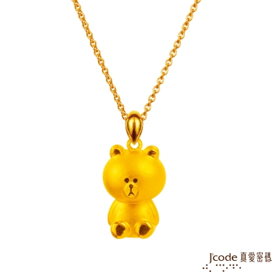 J'code真愛密碼 LINE熊大等你愛黃金項鍊(立體硬金款)