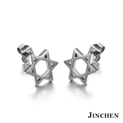 JINCHEN 白鋼六芒星耳環 銀色
