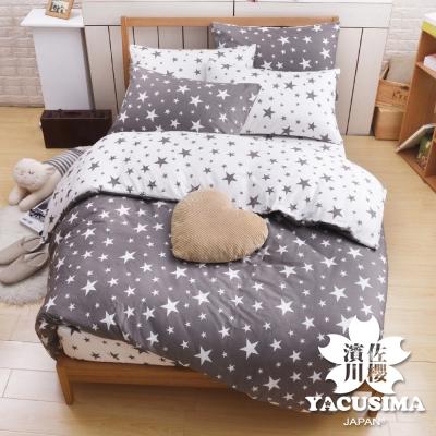 日本濱川佐櫻-星空閃爍 台灣製雙人四件式精梳棉兩用被床包組