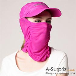 A-Surpriz 全罩機能摺疊式防曬帽(桃)