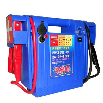 《全方位電機師》汽車電瓶電源供應機