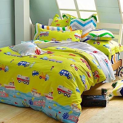 義大利Fancy Belle 玩具點點名 雙人純棉床包枕套組
