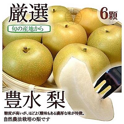 【天天果園】東勢特選高山牛奶豐水梨(每顆200g) x6顆