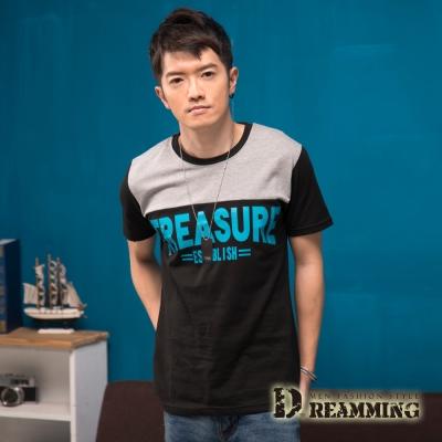 Dreamming 韓系街頭潮流TREASURE圓領短T-共四色