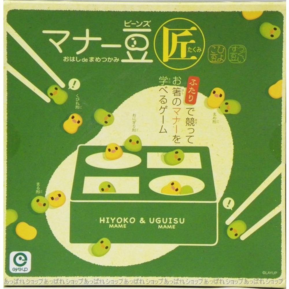 日本 EyeUp 小雞豆豆(進階版)