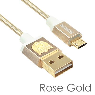 達墨 TOPMORE 正反插micro USB傳輸充電線