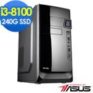 華碩H310平台【武聖戰士】i3四核SSD效能電腦