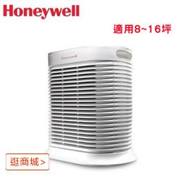 Honeywell 8-16坪 空氣清淨機