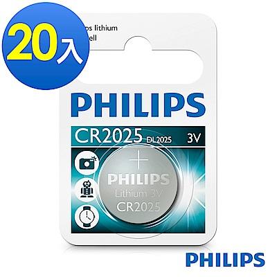 PHILIPS飛利浦鈕扣型電池CR2025 (20入)