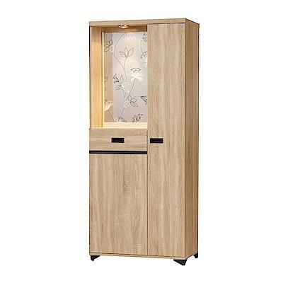 品家居  曼達2.6尺橡木紋雙面櫃/玄關櫃-79x39.7x189cm免組