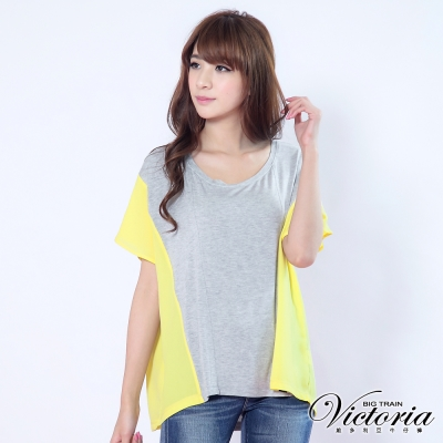 Victoria 素材配色拼接上衣-女-黃