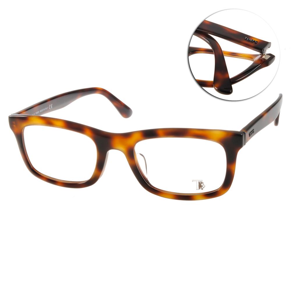 TOD'S 眼鏡 極致品味/琥珀#TOD4118 052