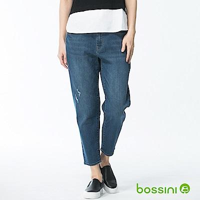 bossini女裝-牛仔寬鬆七分褲02靛藍