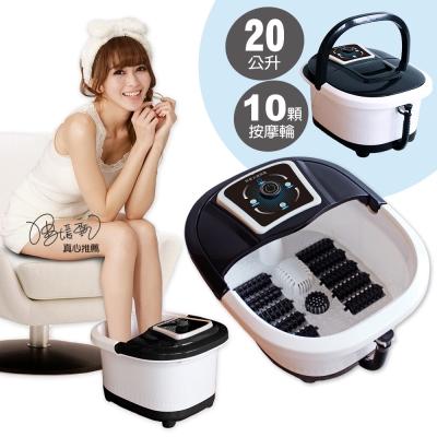 健身大師 大容量保溫蓋升級排水管特仕版足療機 時尚黑