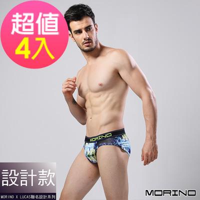 男內褲 設計師聯名-速乾涼爽時尚三角褲 藍(超值4入組)MORINOxLUCAS