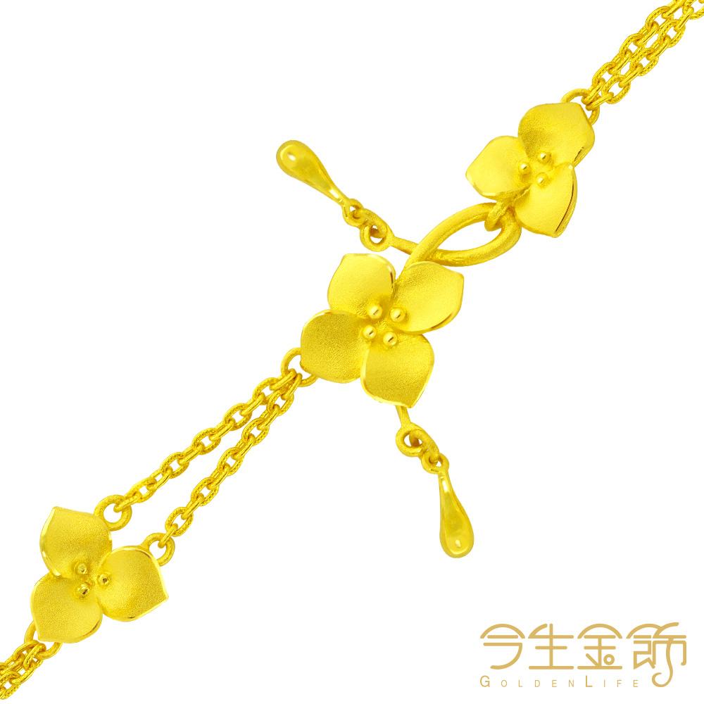 今生金飾 花語蝶情手鍊 純黃金手鍊