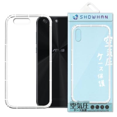 【SHOWHAN】ASUS ZenFone4 ZE554KL (5.5吋)空壓手機殼