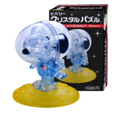 史努比太空人3D水晶拼圖-(8cm系列-35片)