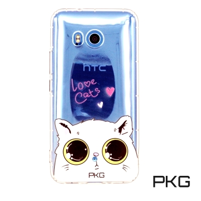 PKG HTC U-PLAY彩繪空壓氣囊保護殼-浮雕彩繪-娃娃貓