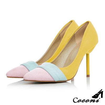 CoConi-撞色磨砂皮尖頭跟鞋-黃