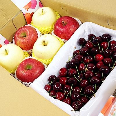 鮮果日誌 金紅招財蘋果櫻桃禮盒(金星3入+蜜蘋果3入+櫻桃2.5台斤)