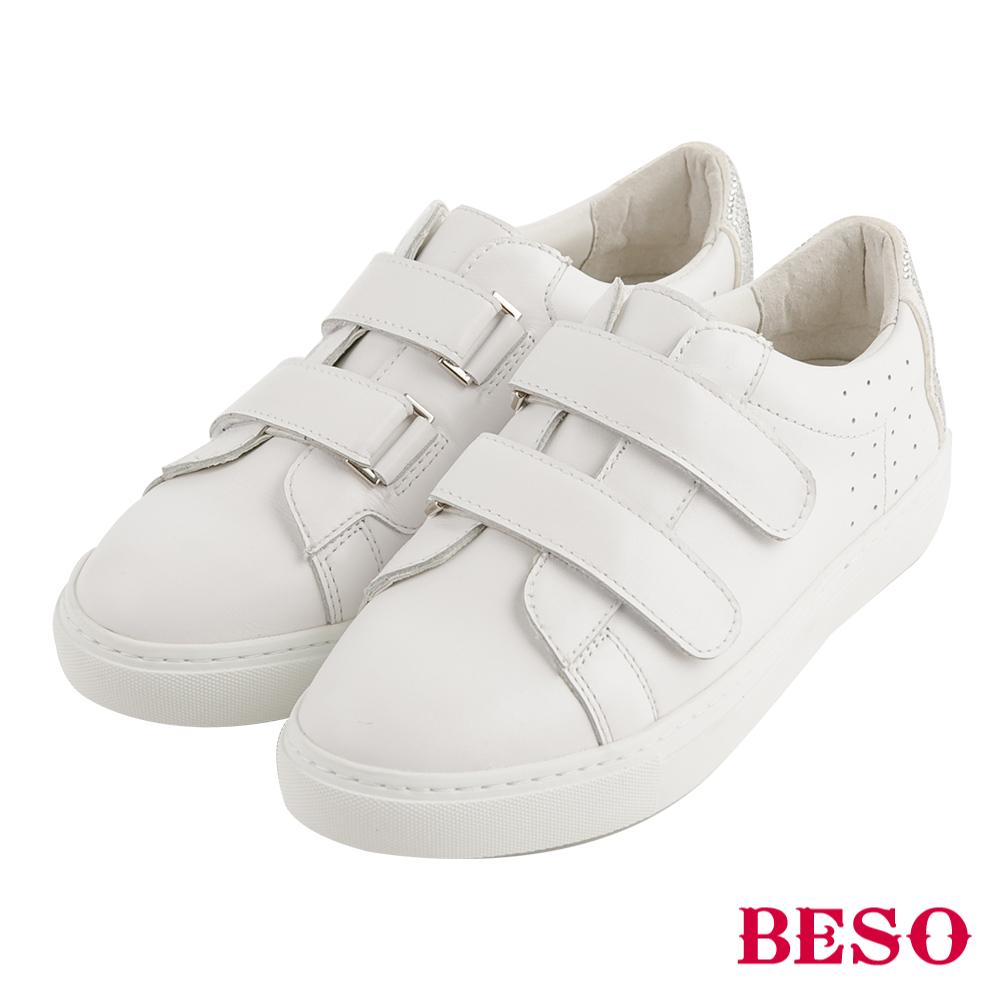 BESO 率性璀璨 笑臉魔鬼氈親子小白鞋~白