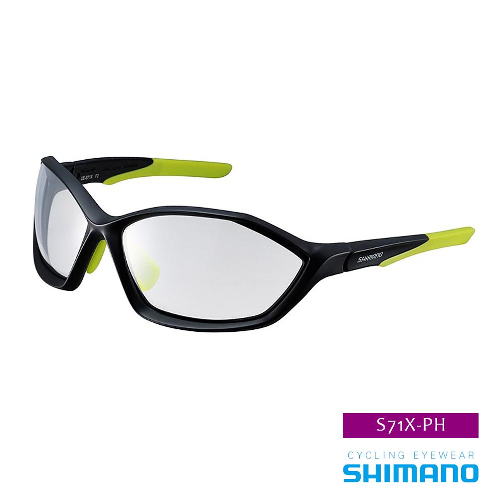 SHIMANO S71X-PH 運動太陽眼鏡 黑黃