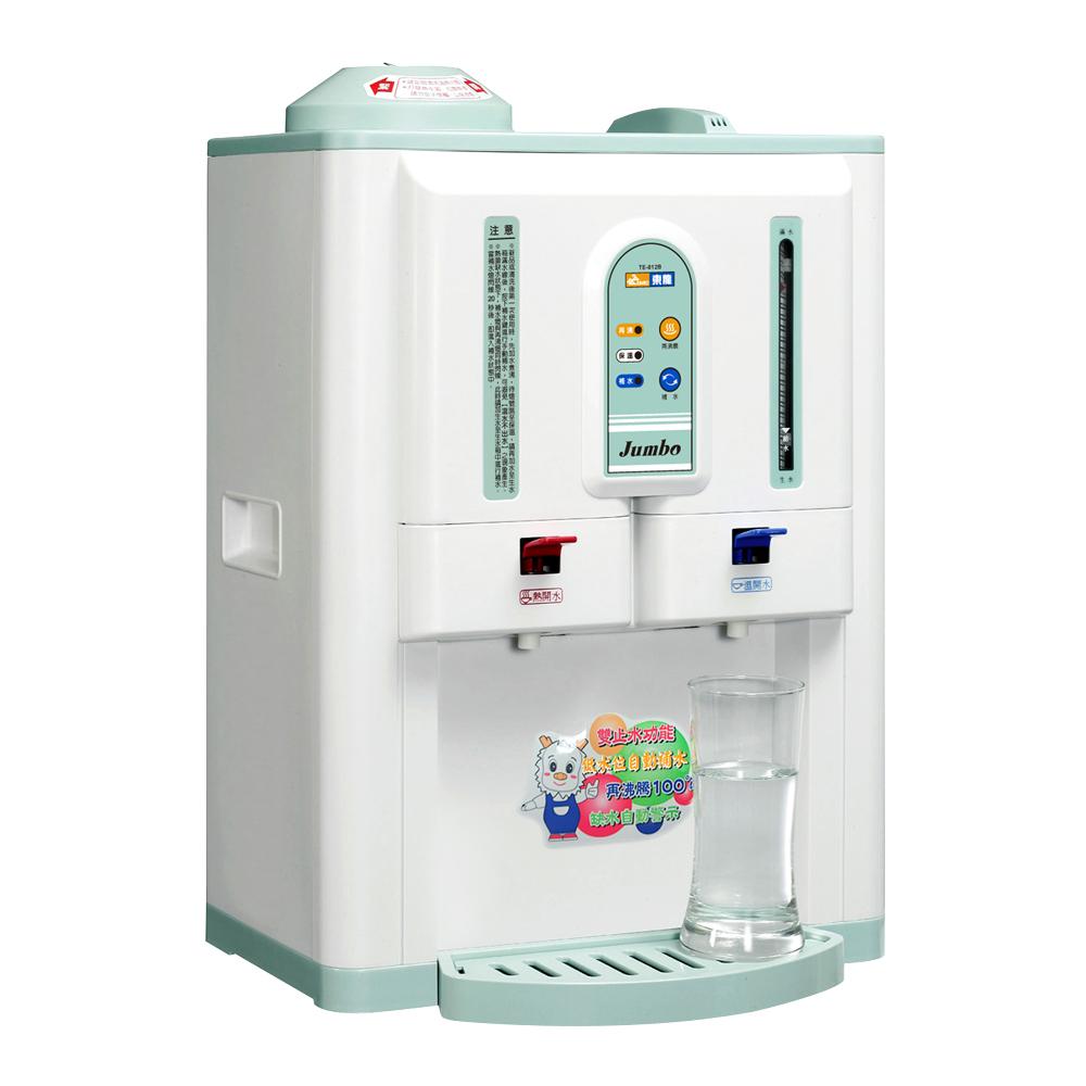 東龍12公升自動補水溫熱開飲機 TE-812B