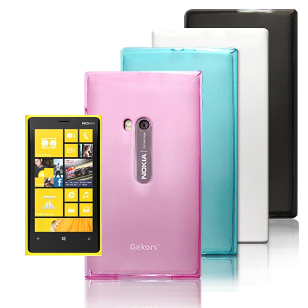 Gekors NOKIA Lumia 920 時尚磨砂質感 糖果色保護殼