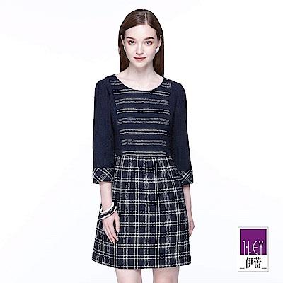 ILEY伊蕾 格紋剪接條紋圓領洋裝(藍)