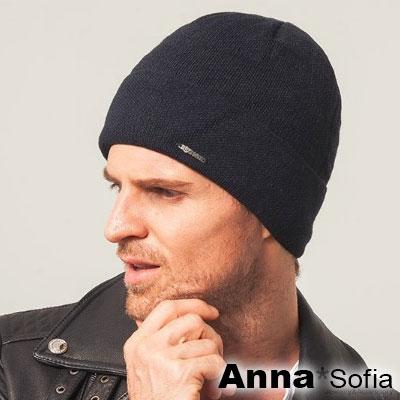 AnnaSofia-翻摺緣側小墬-保暖加厚針織貼頭毛帽-酷黑