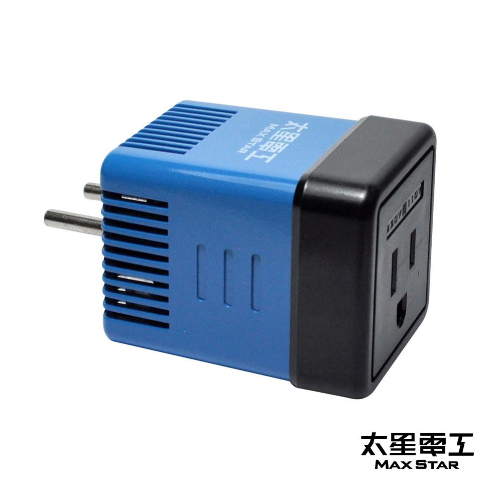 太星電工 真安全旅行用變壓器1600W(220V變110V) AA101
