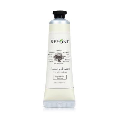 BEYOND 經典潤澤護手霜-極潤蜂蜜 30ml