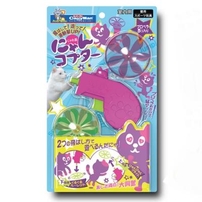 CattyMan 貓用發射型螺旋槳玩具-5個入