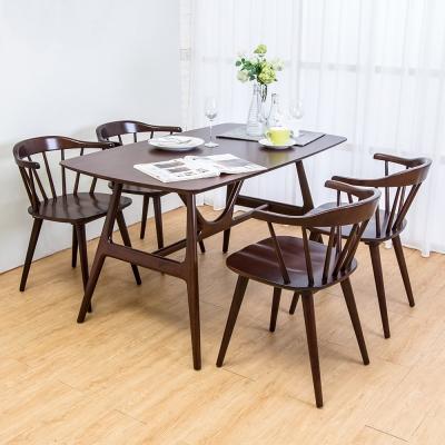 Boden-迪諾4.5尺實木餐桌椅組合(一桌四椅)-135x81x76cm
