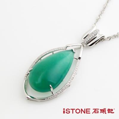 石頭記 台灣藍寶項鍊白k金-遇見幸福15克拉