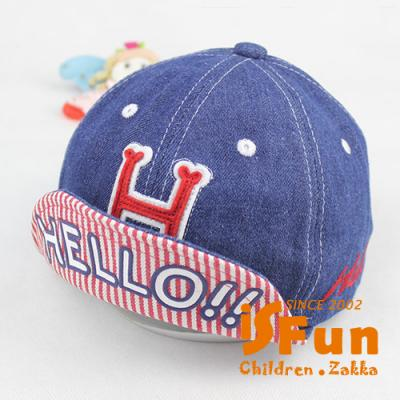 iSFun 哈嘍牛仔 中性兒童棒球帽 深藍