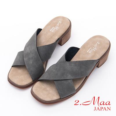 2.Maa - 亮色磨砂質感交叉釦環涼鞋 - 灰