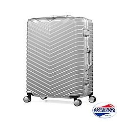 AT美國旅行者 25吋Triangle豪華版防爆鋁框TSA海關鎖行李箱(霧面銀)