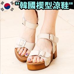 正韓楔型涼鞋