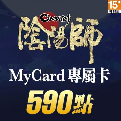 MyCard 陰陽師專屬卡590點