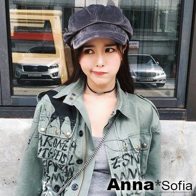 AnnaSofia 質感亮絲絨 報童帽貝蕾帽(銀灰系)