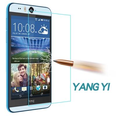 YANG YI揚邑 HTC EYE 防爆防刮防眩弧邊 9H鋼化玻璃保護貼膜