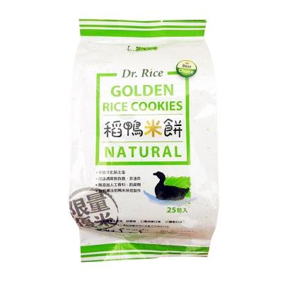 稻鴨米餅-美好人生Dr. Rice-寶寶米餅-原味(75公克/包)