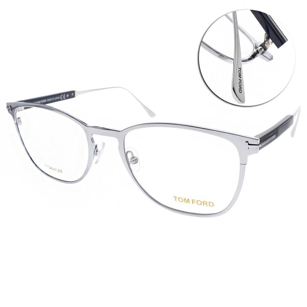 TOM FORD眼鏡 日本輕量鈦/銀-藍#TOM5483 C018 @ Y!購物