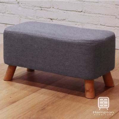 漢妮Hampton亞緹中型椅凳-淺灰
