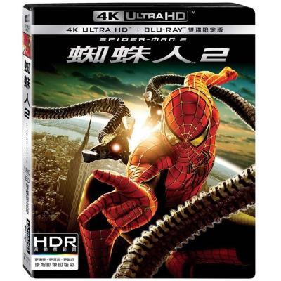 蜘蛛人2 (UHD+BD雙碟限定)  藍光 BD